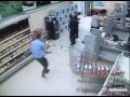Security Guard FAIL
