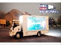 /c1b86b123c-own-your-billboard-led-digital-billboard-truck-for-sale