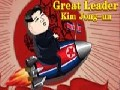 /ab01d04de6-great-leader-kim-jong-un