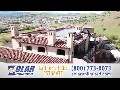 Solar Panel Installation Los Angeles | Solar Unlimited