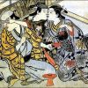 5 Things They Never Told You About the Samurai