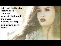 /b519761d05-demi-lovato-mistake-lyrics