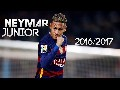 /a654c6669e-neymar-best-goals-passes-and-skills-2016-2017