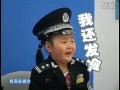Kids playing police in Chinese TV programme