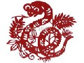 Wonderful Chinese Paper Cut